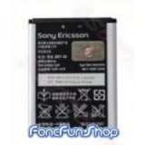 Sony Ericsson J10i 2 (Elm) BST-43 Replacement Battery