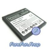 Replacement Battery For HTC Sensation G14