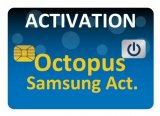 Octopus Samsung Activation For Octopus Box