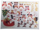 3D Christmas Decoration 17 Sticker Pack Festive Wall Stickers