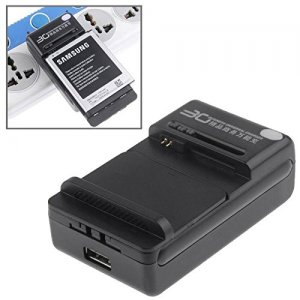 Fire Starter: Universal Battery Charger